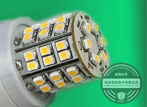 缩小尺寸,体积和重量只有直插led灯的1/10左右,采用贴片式封装后,最